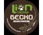 Bajo de Linea Gecko - 25/35Lb - 20m